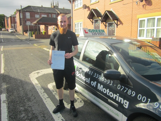 15082015<br /> <br /> Well Done Luke a 1st time pass with only 3 minors<br /> <br /> I think Luke is the last of the Howard family for me to teach<br /> <br /> Drive Safely